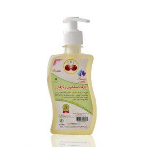 مایع دستشویی سالم، ضد حساسیت | روزی پاک