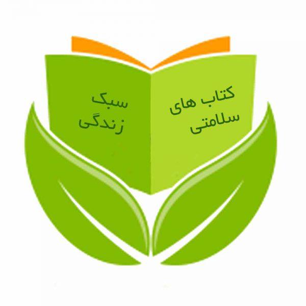کتاب و سبک زندگی