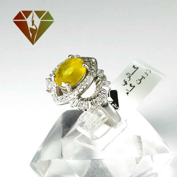 انگشتر زنانه یاقوت زرد